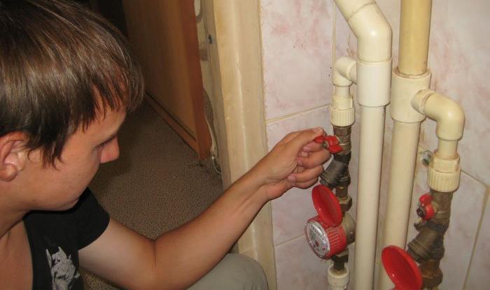 Гудят водопроводные трубы