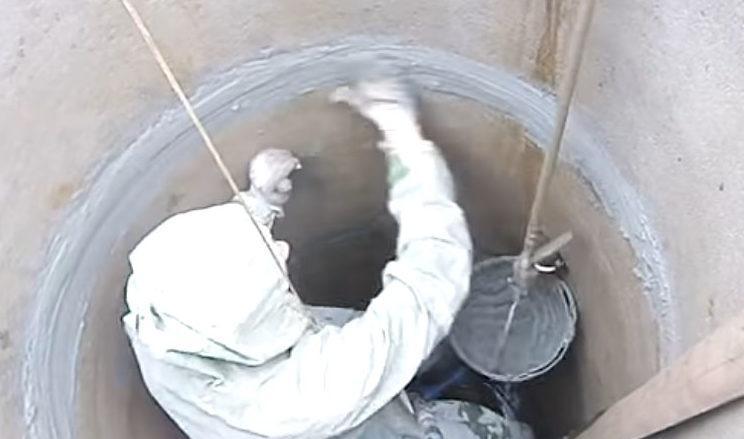 Колодец бетонный нанесение гидроизоляции на стыки