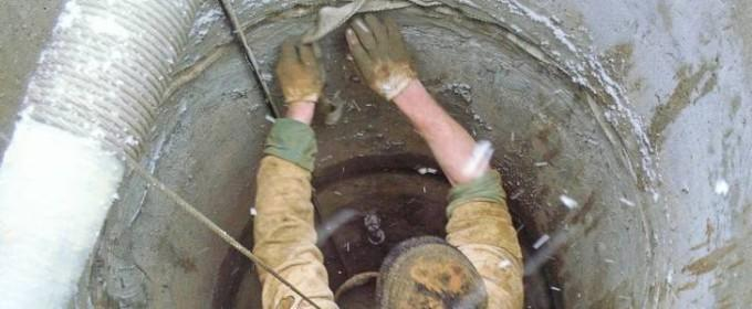 Колодец из бетонных колец подготовка поверхности