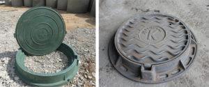Типовой канализационный люк