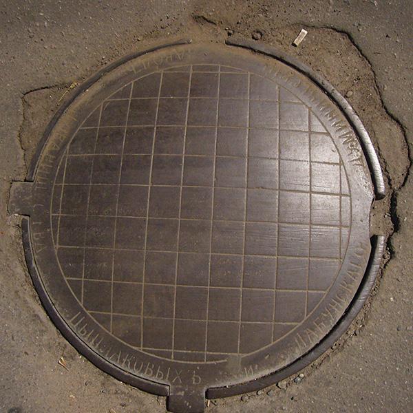 Канализационный люк круглой формы