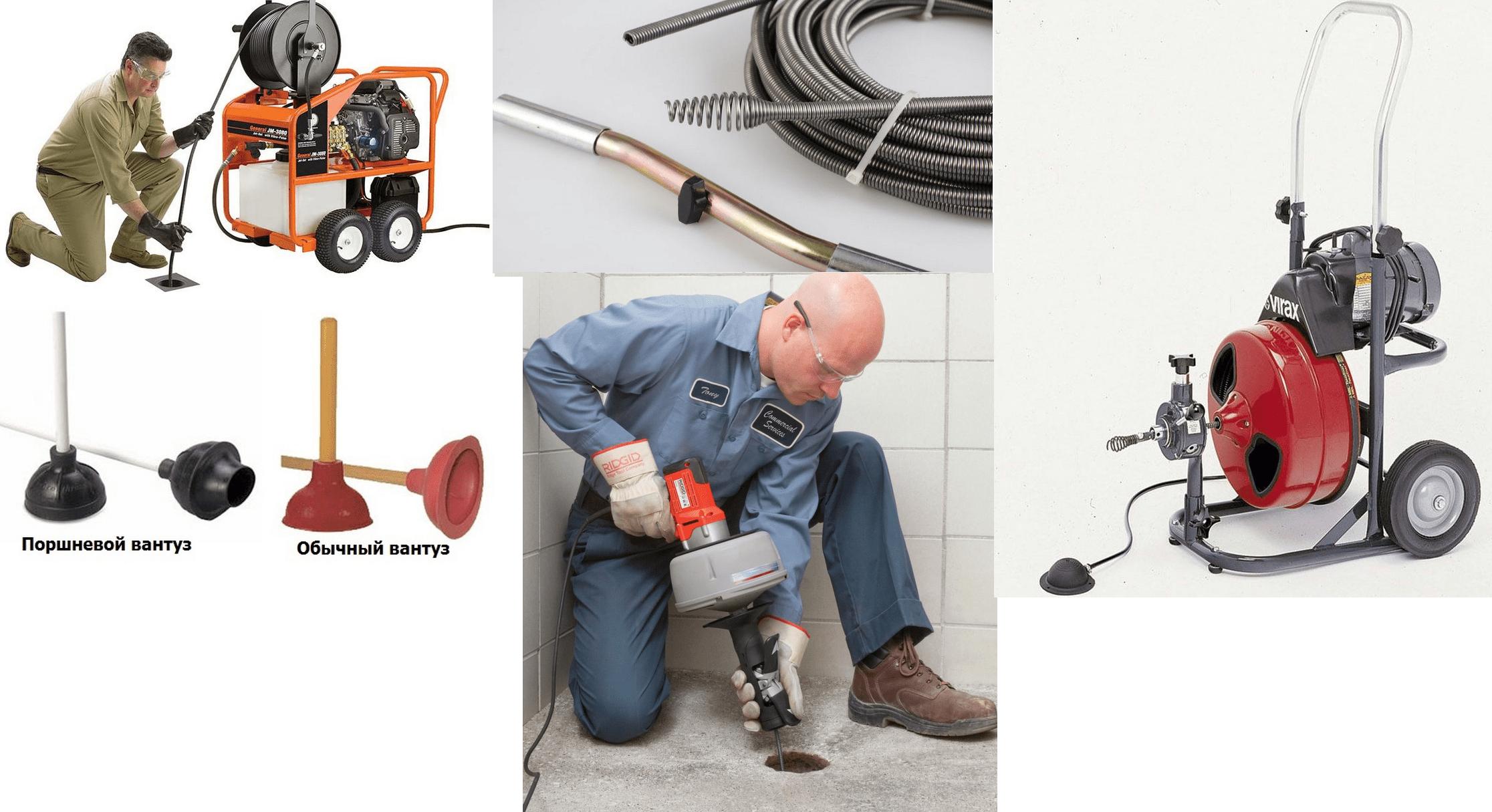 Оборудование для прочистки канализации
