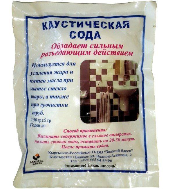 Упаковка каустической соды