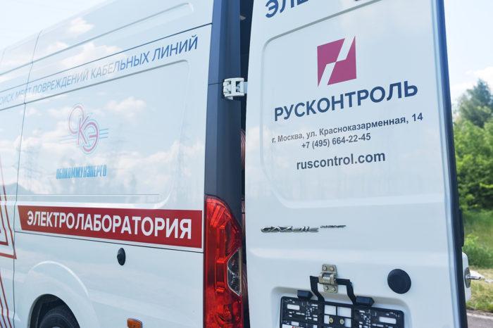 Компания ООО «Русконтроль» изготовление и поставка оборудования
