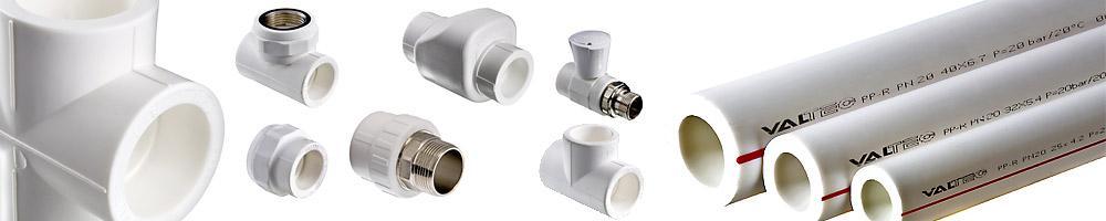 Пропиленовые трубы и фитинги для монтажа водопровода и отопления от производителя